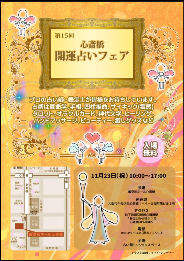 f:id:happycome_hogetsu:20181029235837p:plain