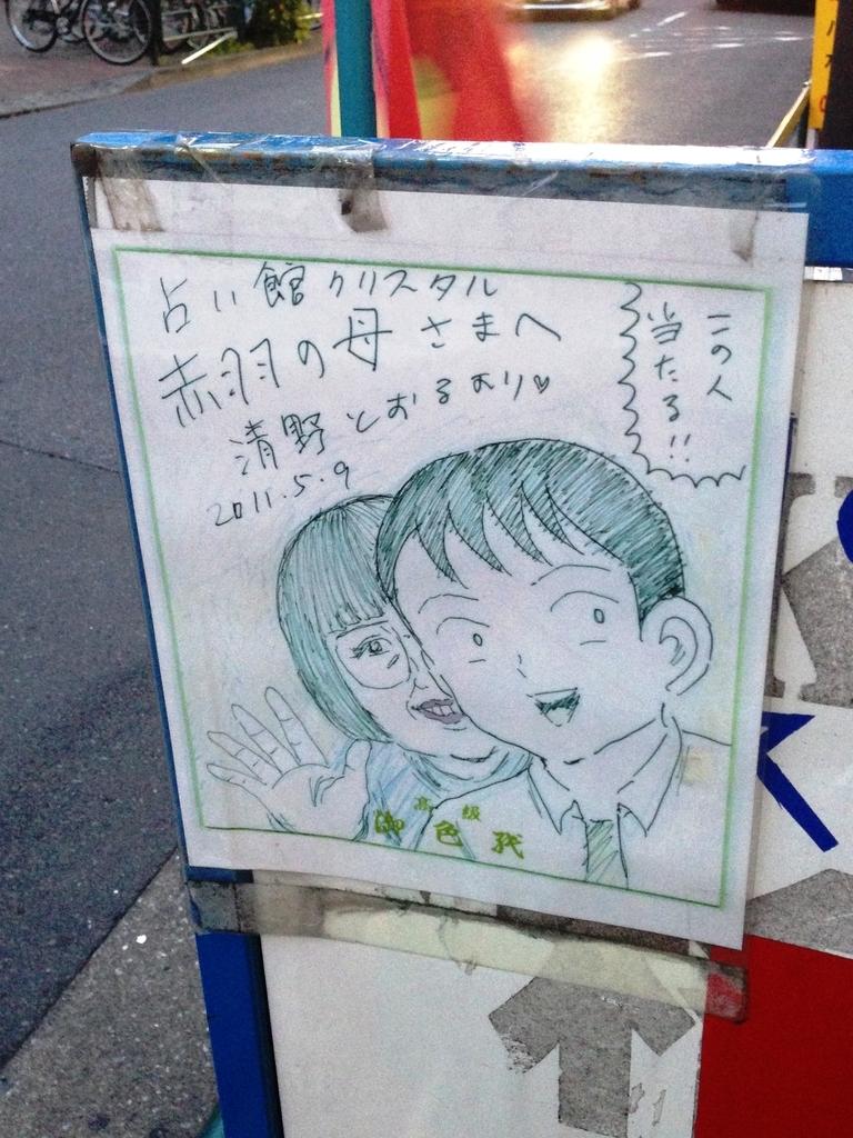 f:id:happycome_hogetsu:20181111012052j:plain