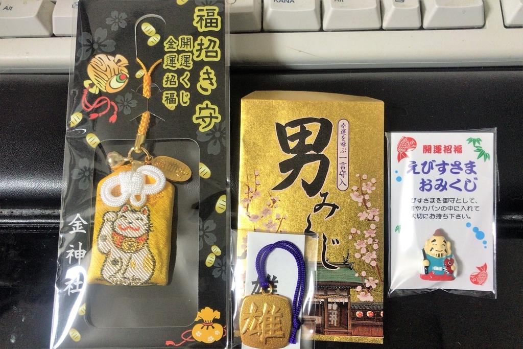 f:id:happycome_hogetsu:20190106235334j:plain