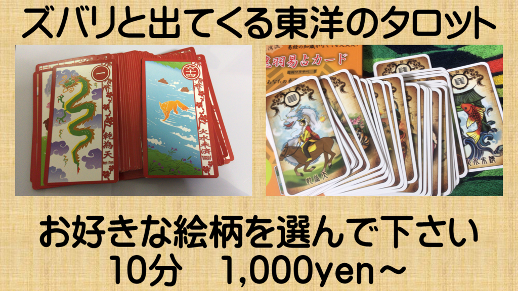 f:id:happycome_hogetsu:20190128002526p:plain