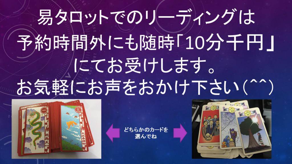 f:id:happycome_hogetsu:20190128002729p:plain