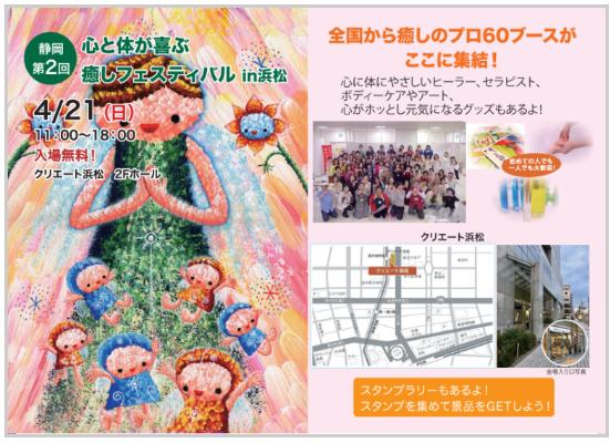 f:id:happycome_hogetsu:20190309000126p:plain