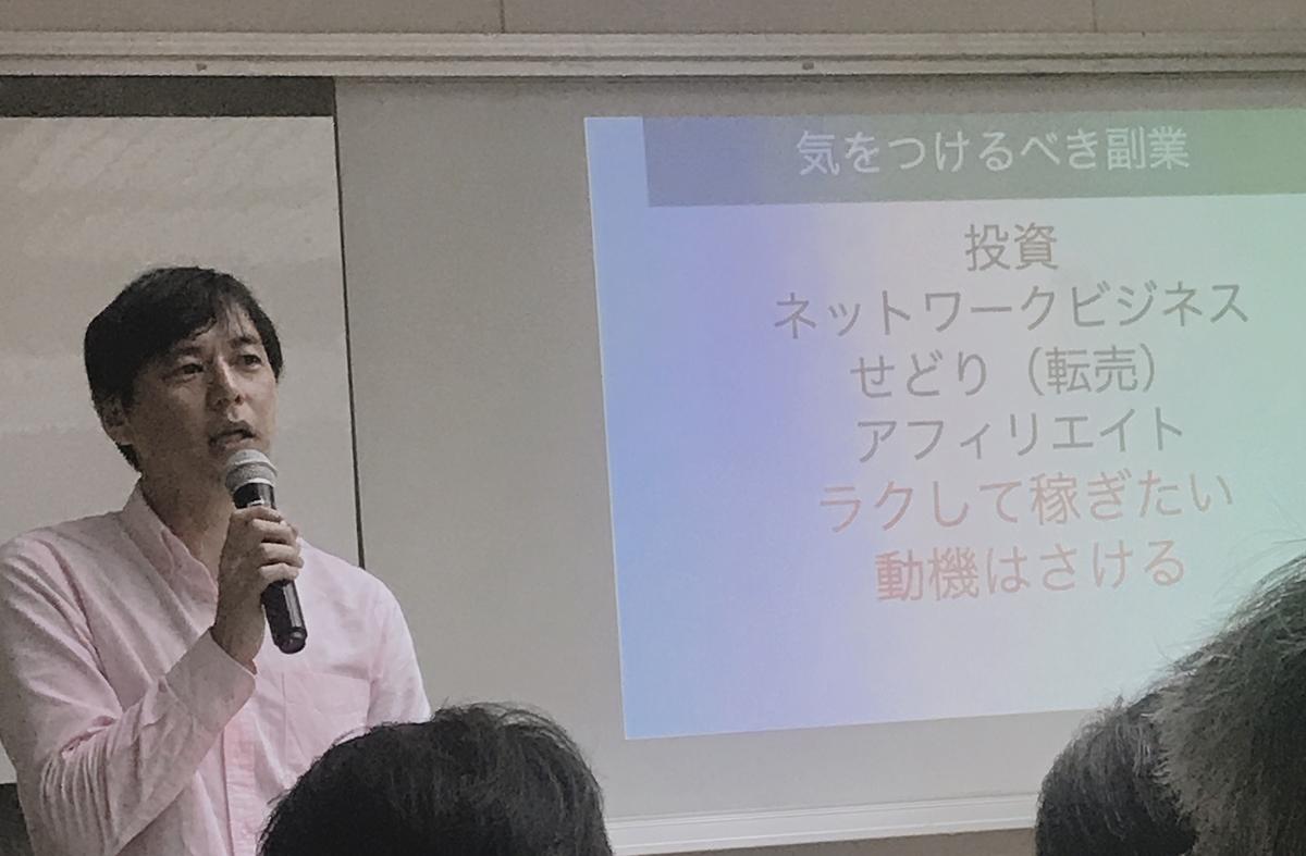 f:id:happycome_hogetsu:20190611073724j:plain