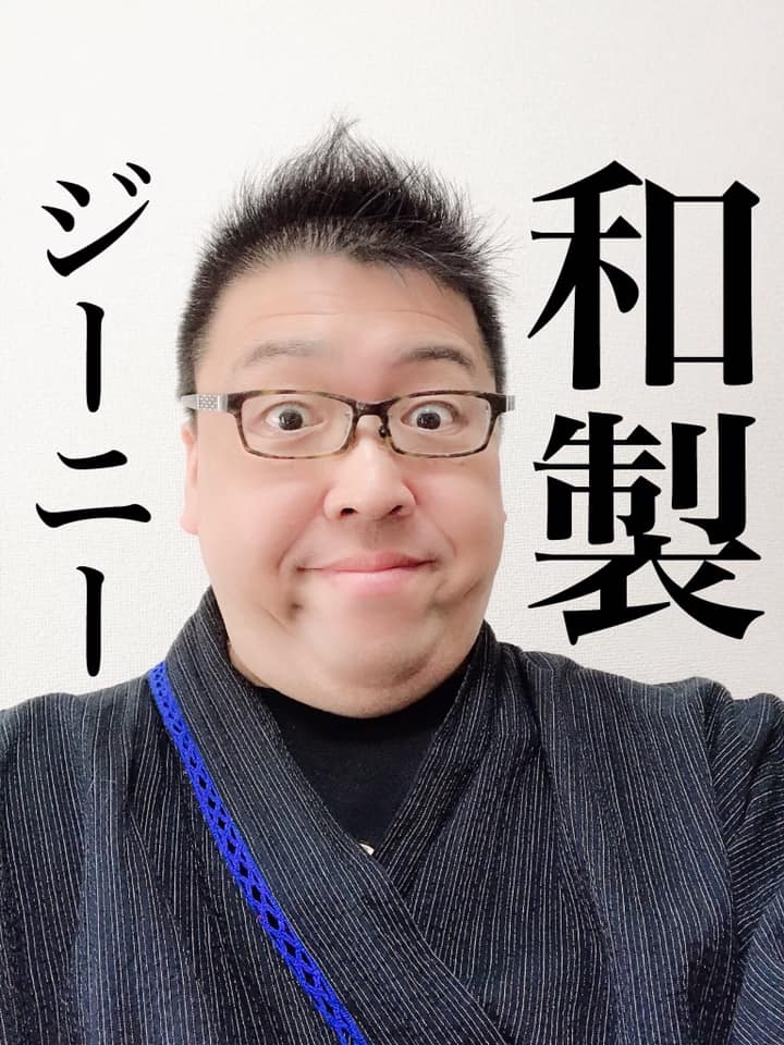 f:id:happycome_hogetsu:20190624014649j:plain