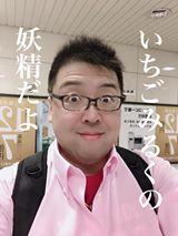 f:id:happycome_hogetsu:20190624020133j:plain