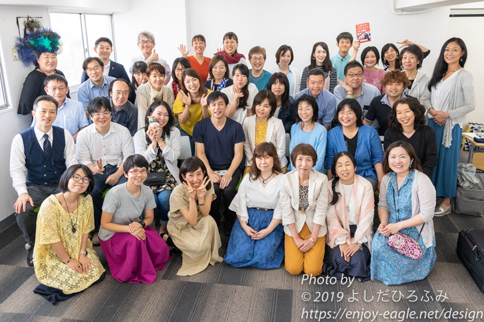 f:id:happycome_hogetsu:20190627002314j:plain