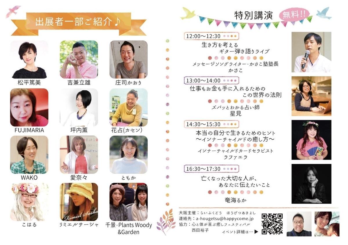 f:id:happycome_hogetsu:20190709001337j:plain