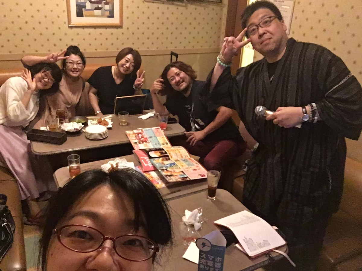 f:id:happycome_hogetsu:20190717015022j:plain