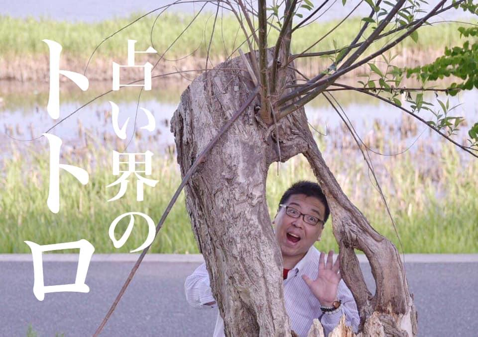 f:id:happycome_hogetsu:20190725001238j:plain