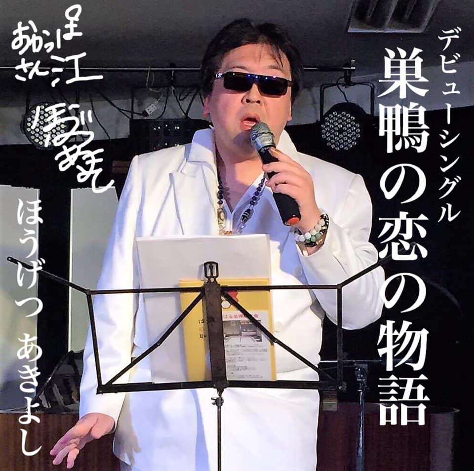 f:id:happycome_hogetsu:20190725001435j:plain