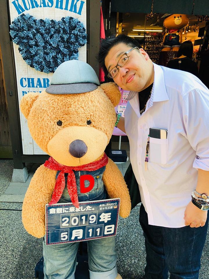 f:id:happycome_hogetsu:20190727012039j:plain