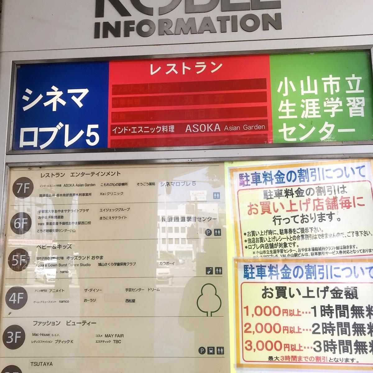 f:id:happycome_hogetsu:20190818012248j:plain
