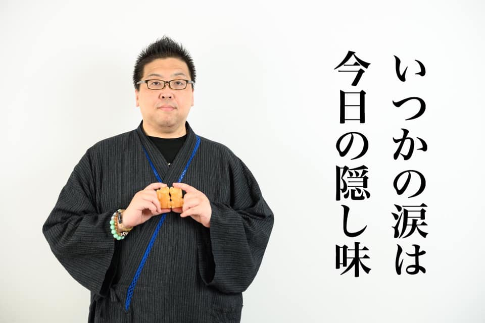f:id:happycome_hogetsu:20190907184349j:plain