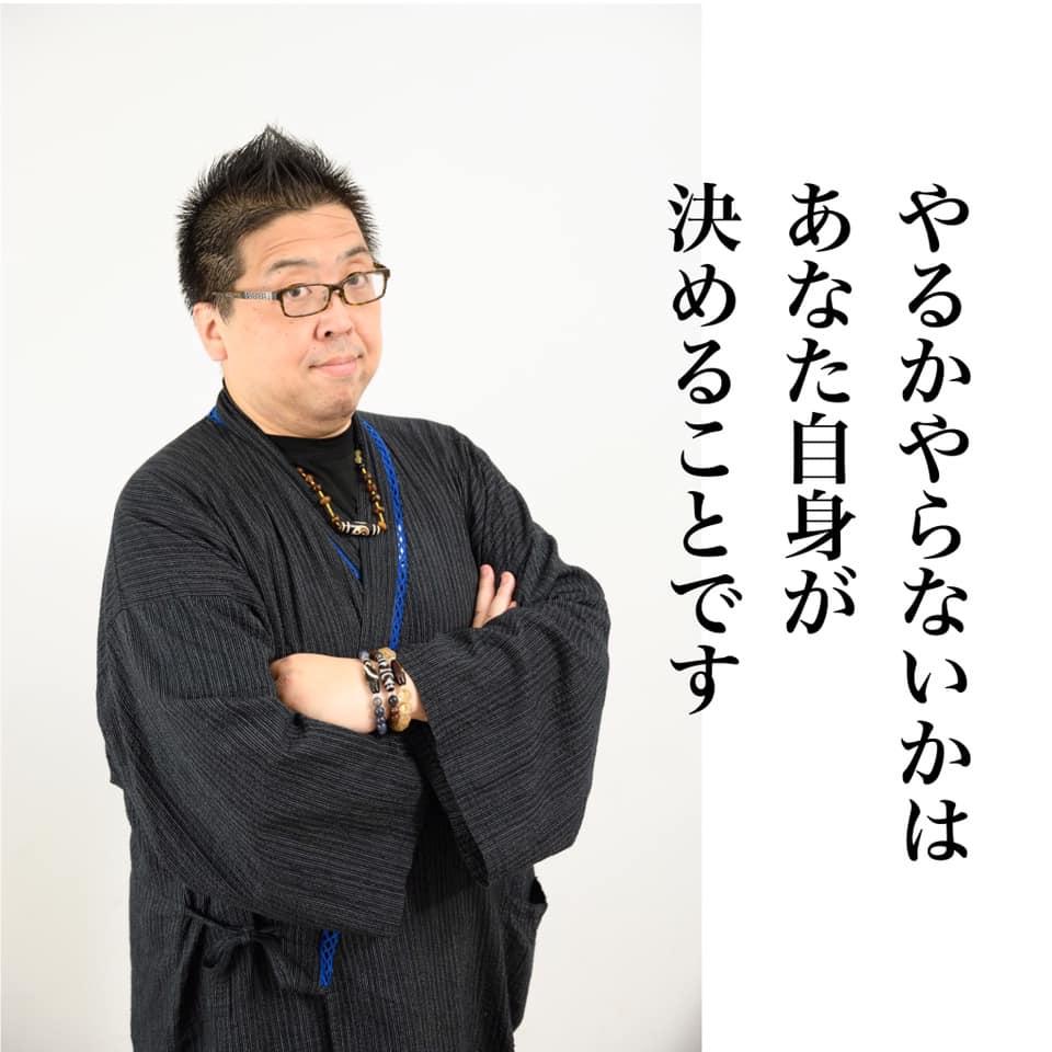f:id:happycome_hogetsu:20190919233636j:plain