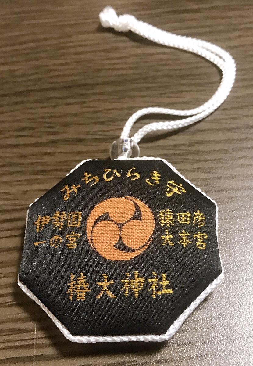 f:id:happycome_hogetsu:20190922001845j:plain