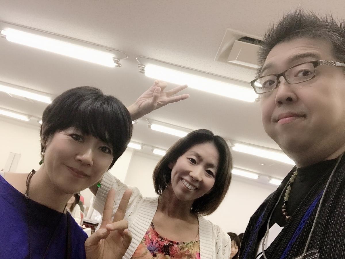f:id:happycome_hogetsu:20191007015521j:plain