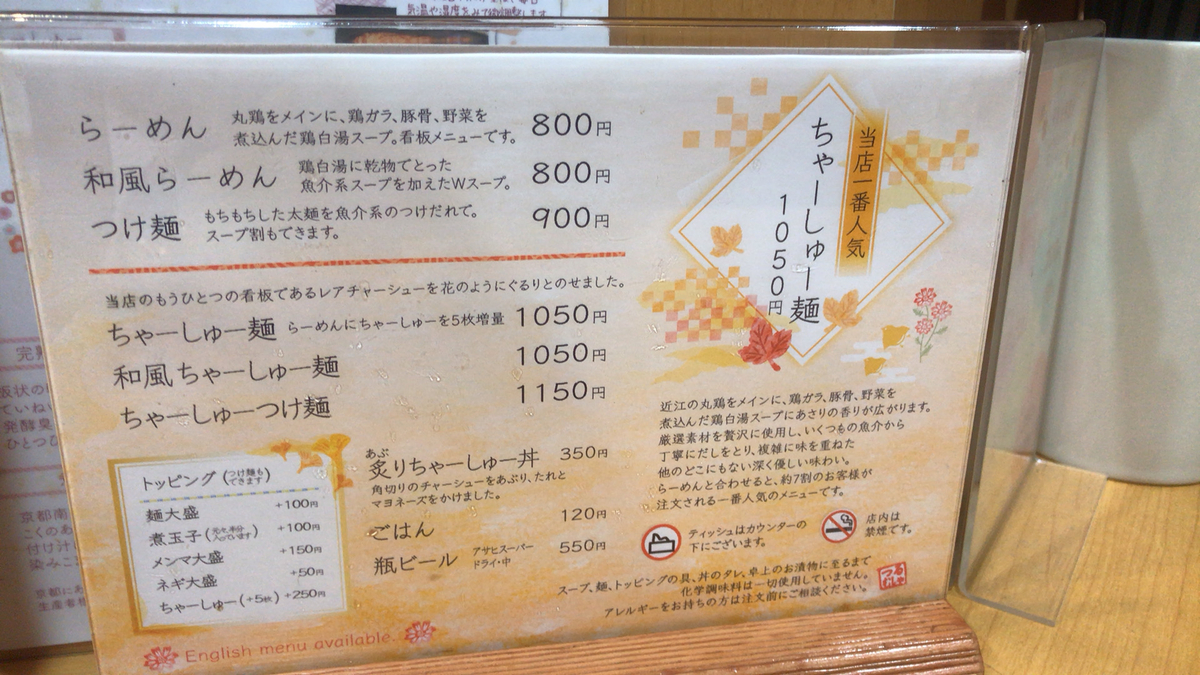 f:id:happycome_hogetsu:20191022013041j:plain