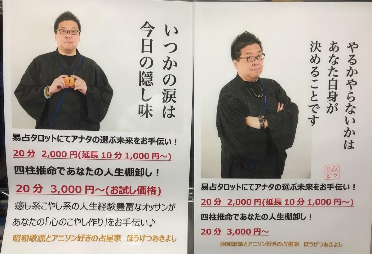 f:id:happycome_hogetsu:20191127012033j:plain