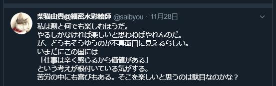 f:id:happycome_hogetsu:20191129230343p:plain