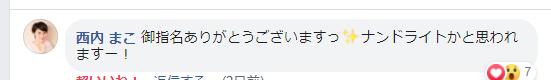 f:id:happycome_hogetsu:20191204011358p:plain