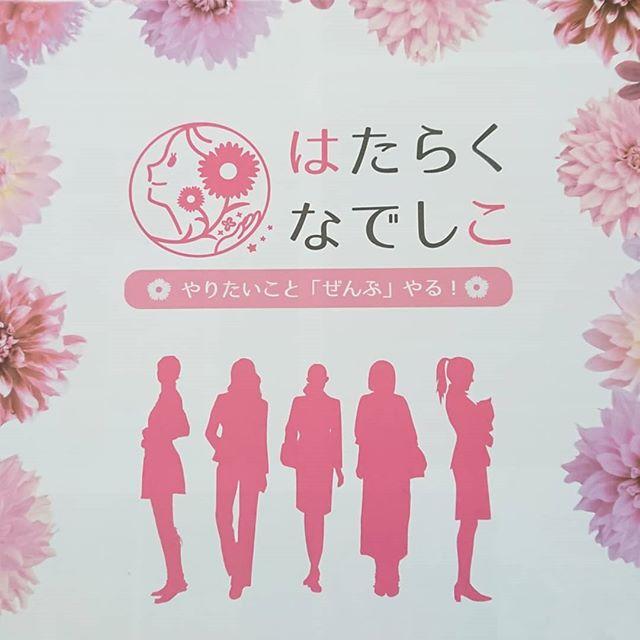 f:id:happycome_hogetsu:20191220021704p:plain