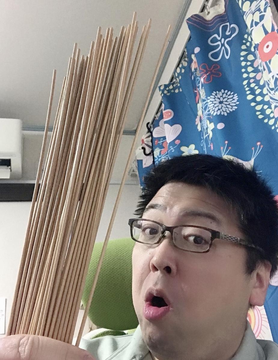 f:id:happycome_hogetsu:20191223224242j:plain