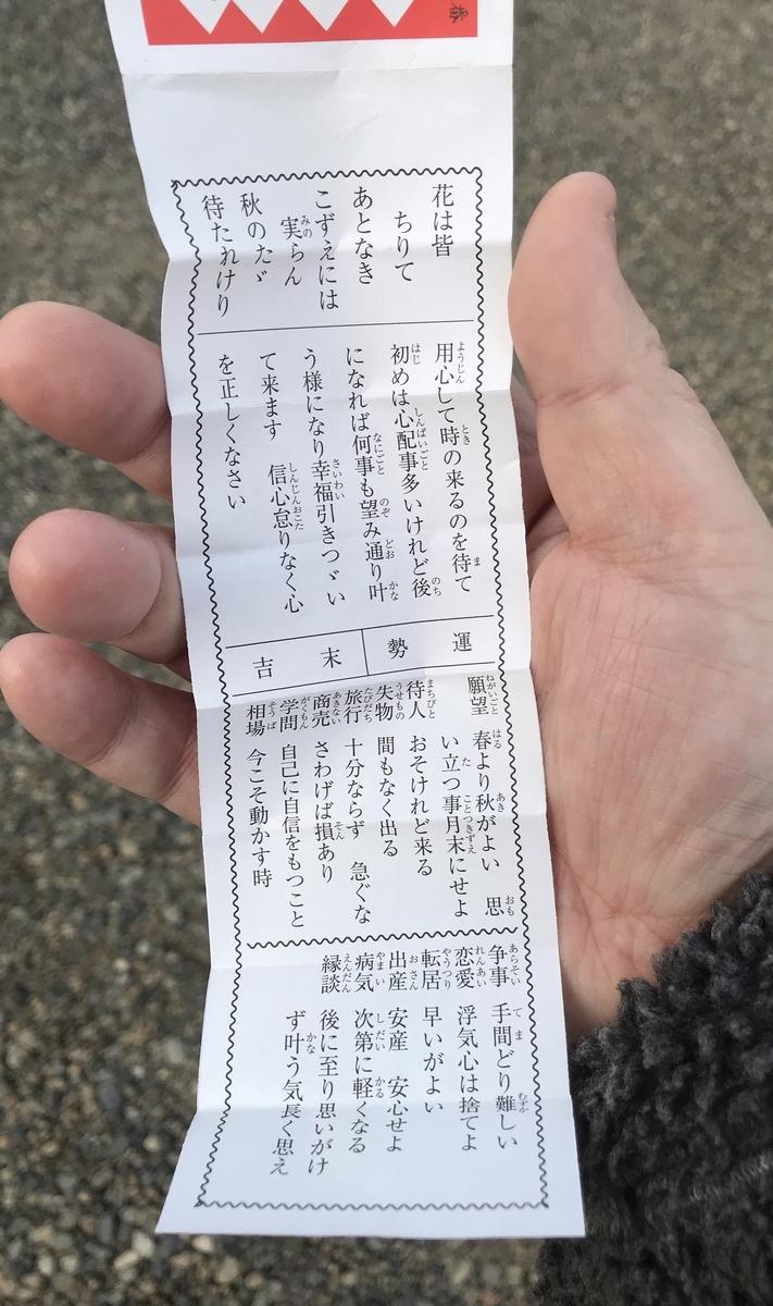 f:id:happycome_hogetsu:20200101231249j:plain