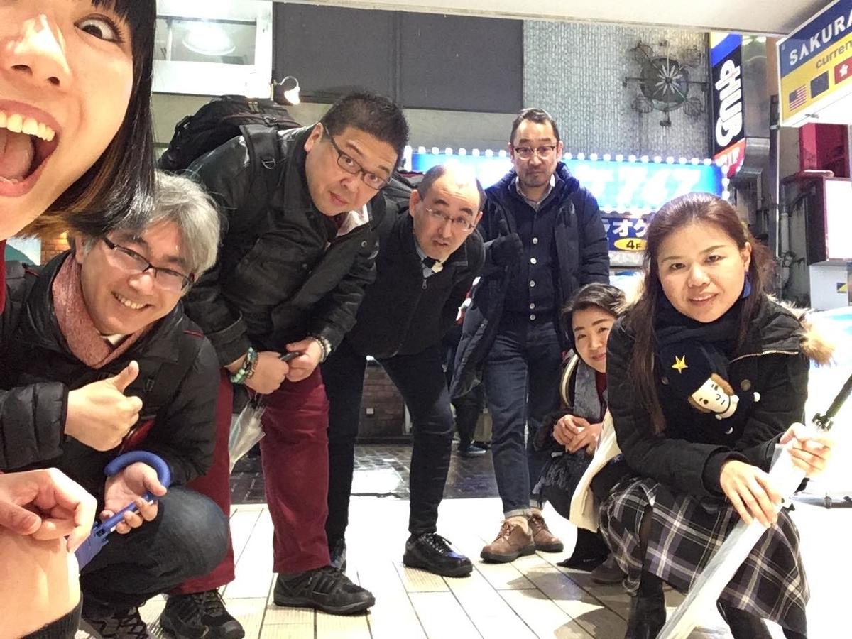 f:id:happycome_hogetsu:20200119071855j:plain