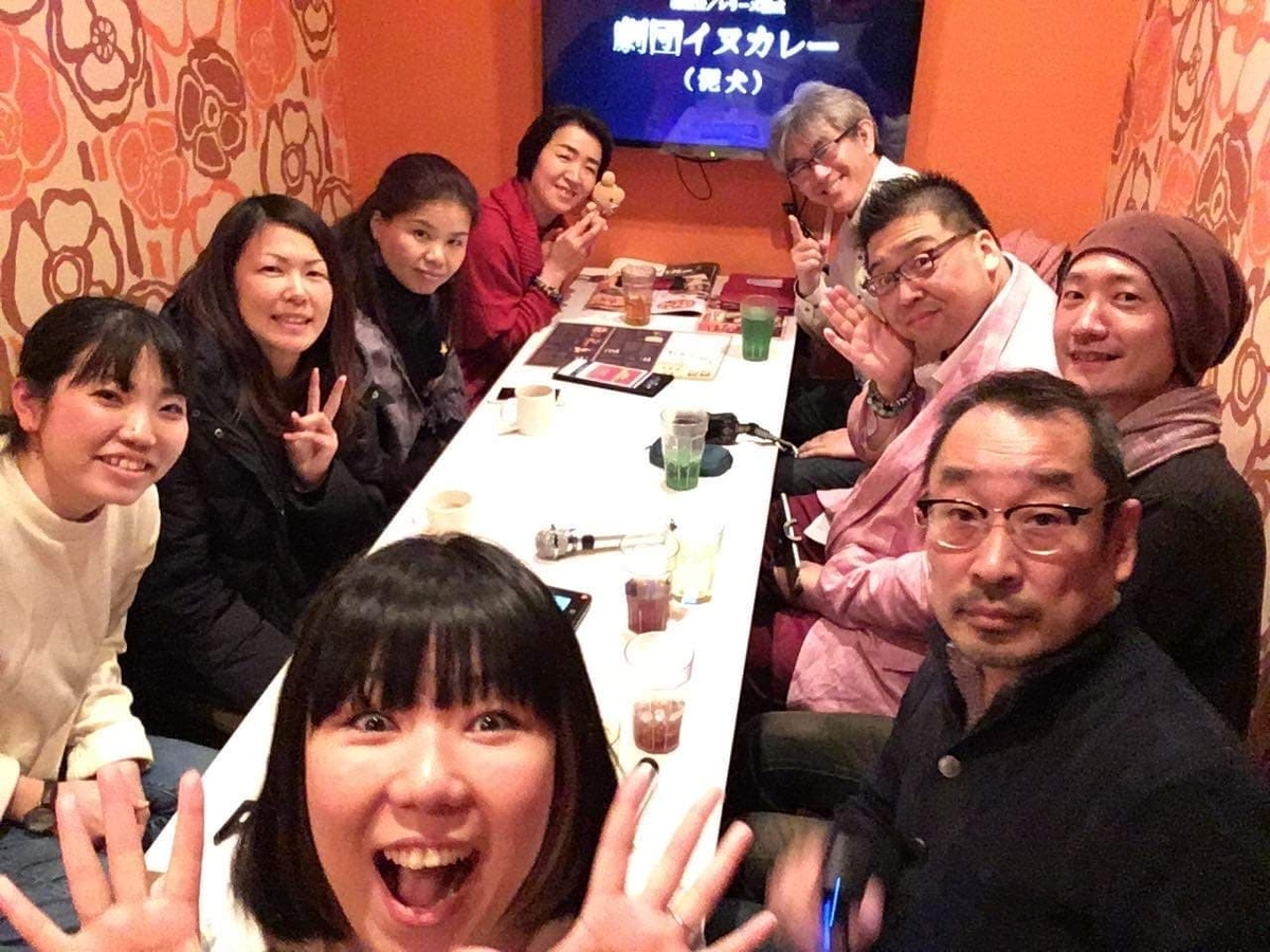 f:id:happycome_hogetsu:20200119072547j:plain