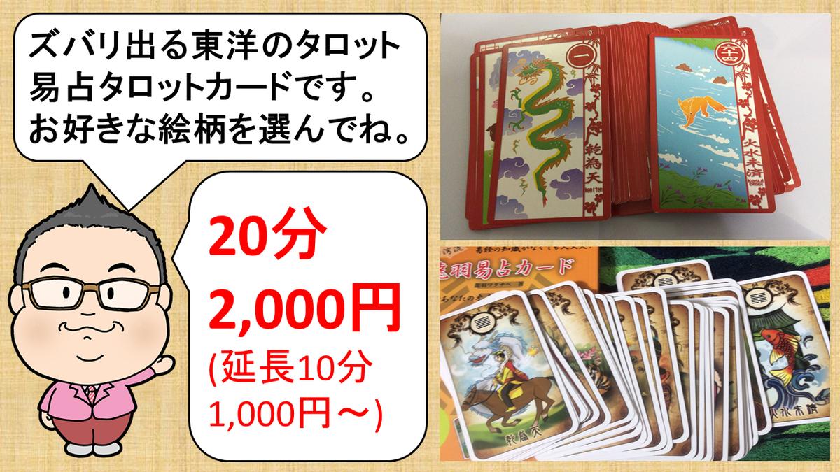 f:id:happycome_hogetsu:20200126013935p:plain