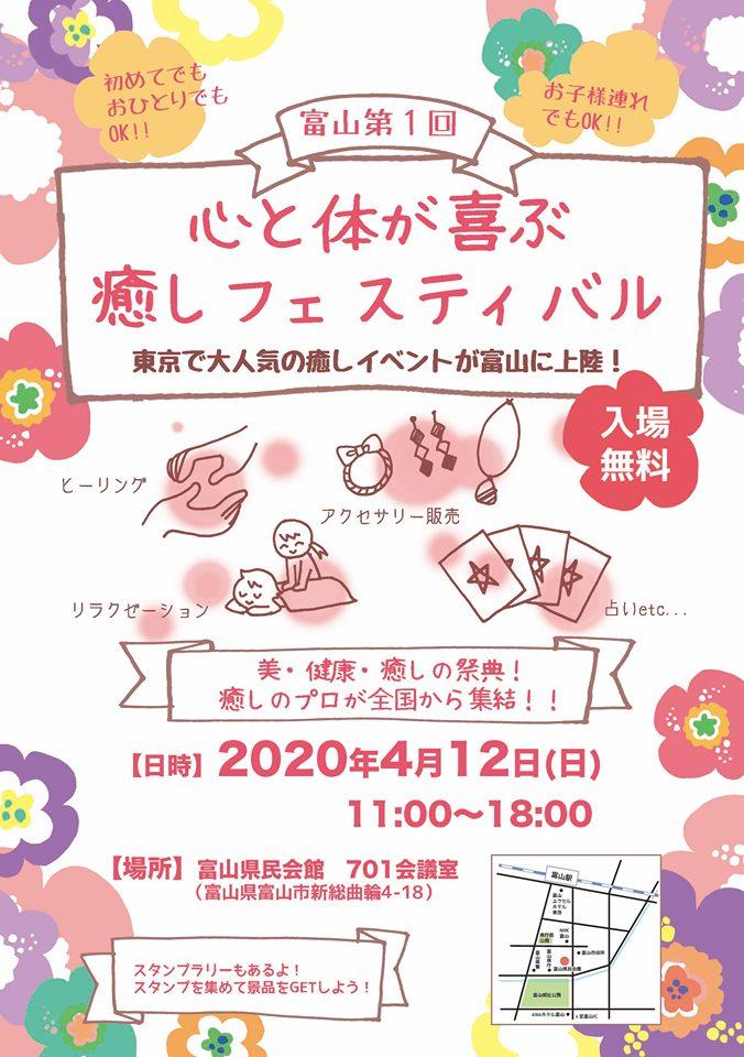 f:id:happycome_hogetsu:20200201120427j:plain