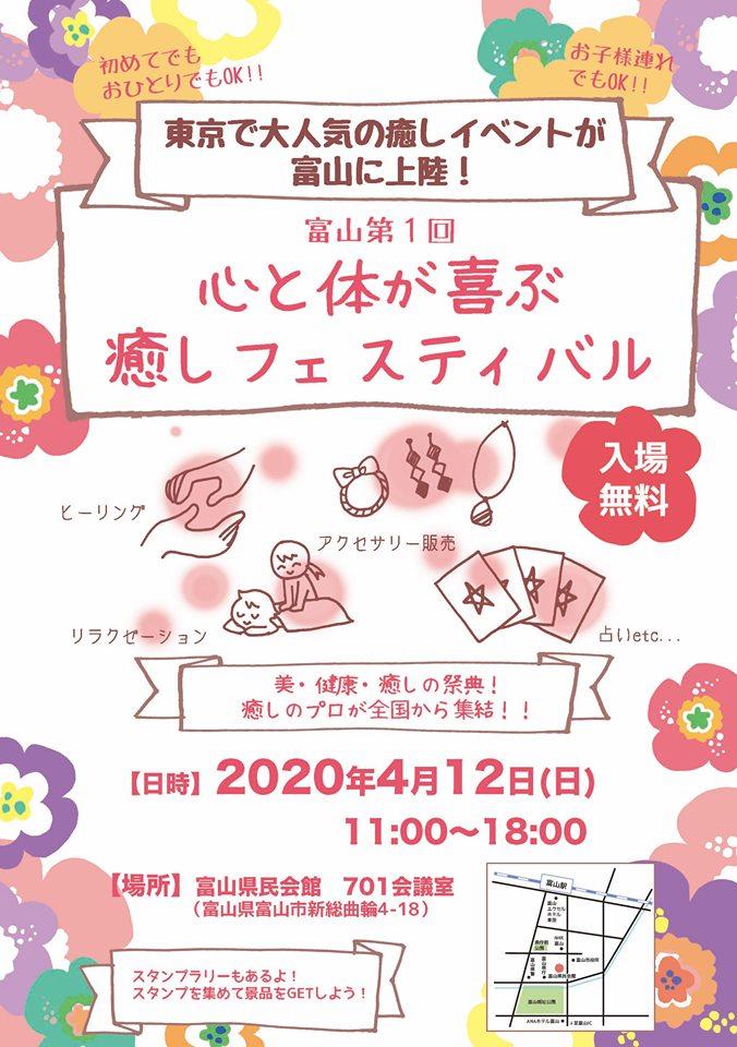 f:id:happycome_hogetsu:20200206021915j:plain