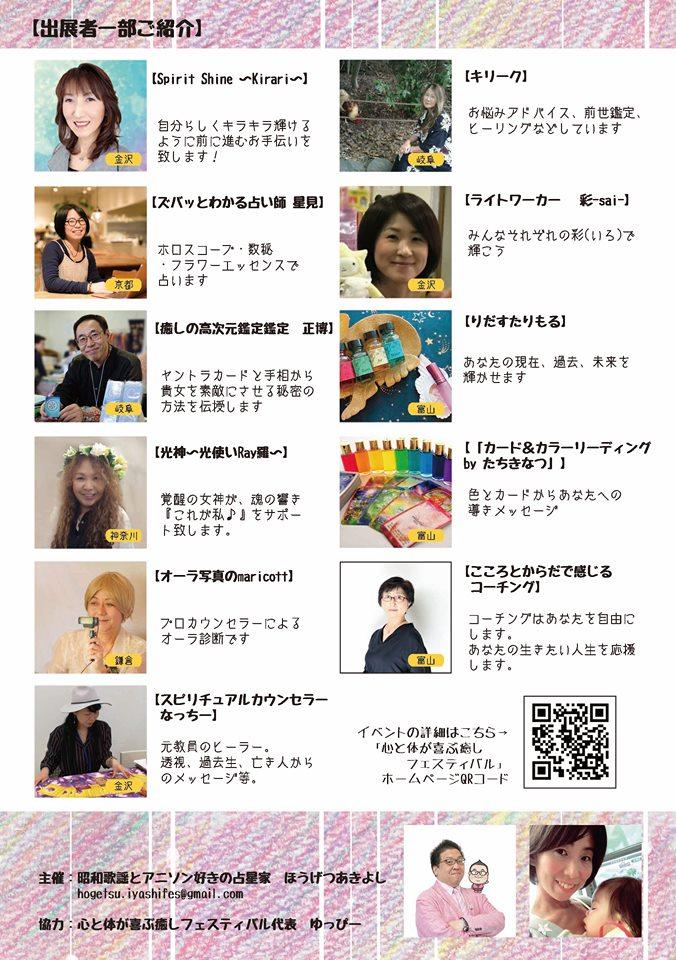 f:id:happycome_hogetsu:20200206021927j:plain