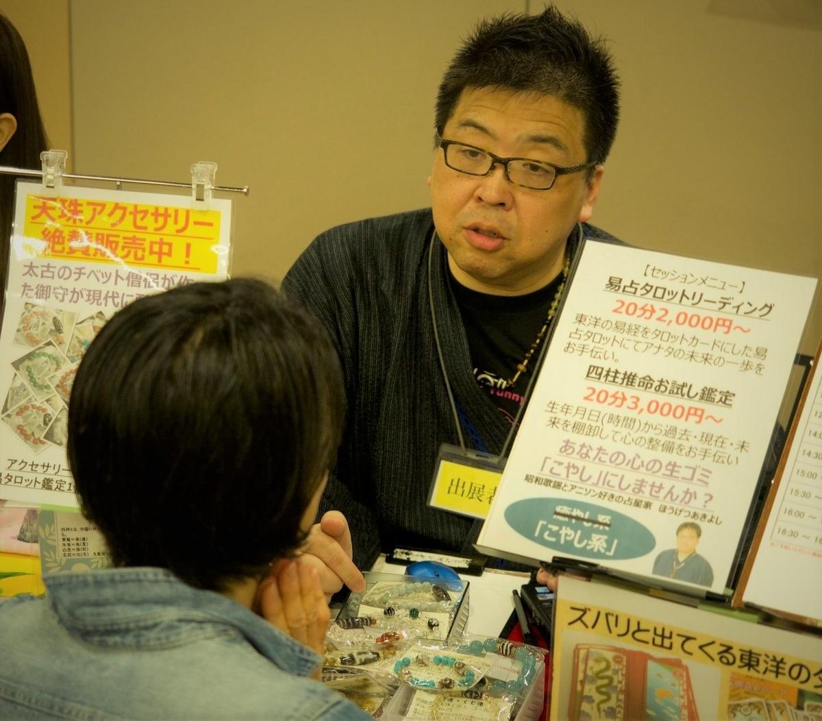 f:id:happycome_hogetsu:20200209012226j:plain