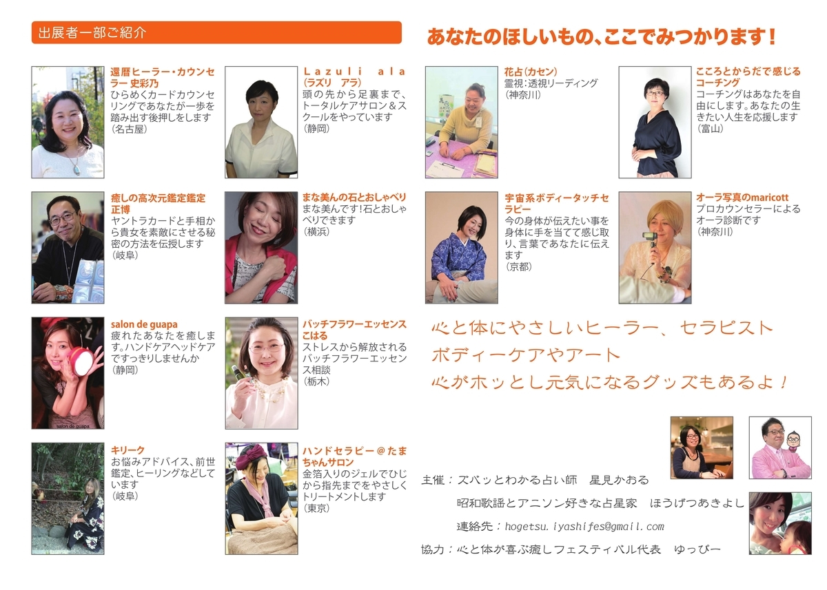 f:id:happycome_hogetsu:20200213003054j:plain
