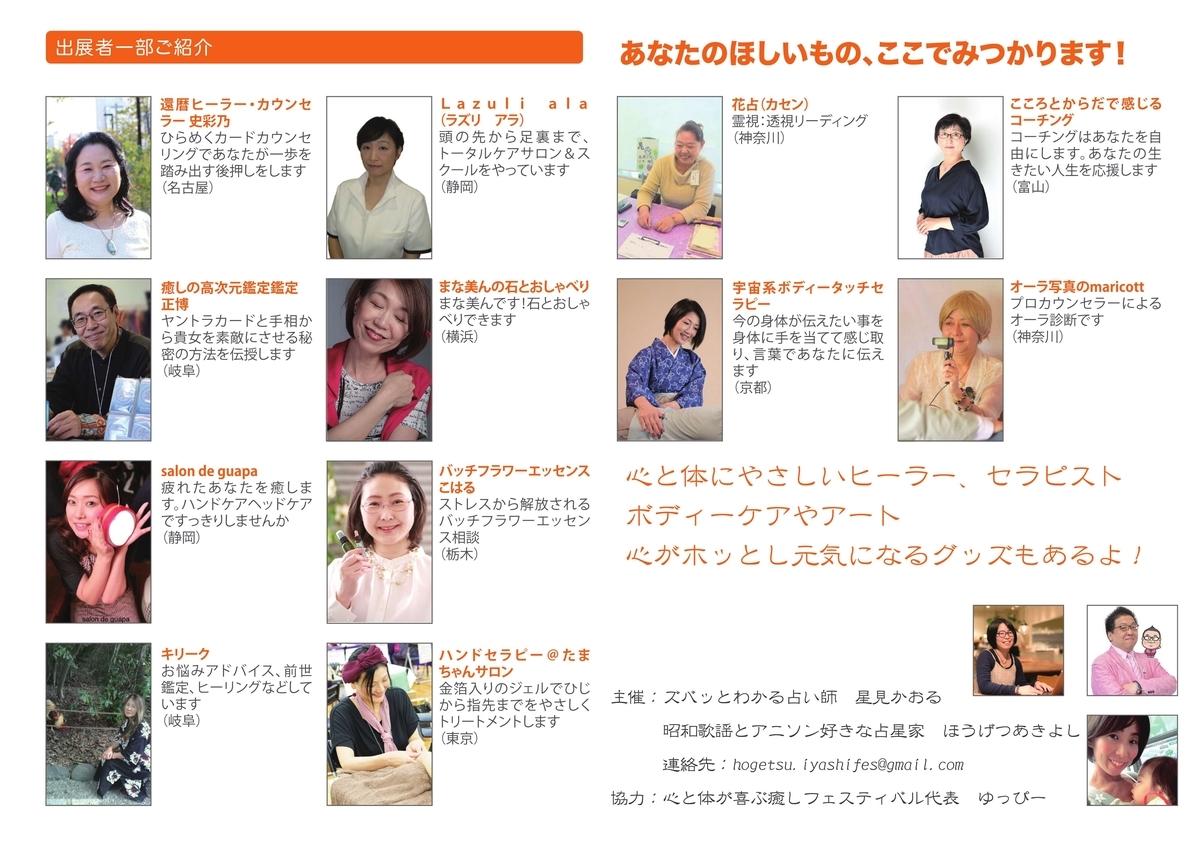 f:id:happycome_hogetsu:20200213003809j:plain