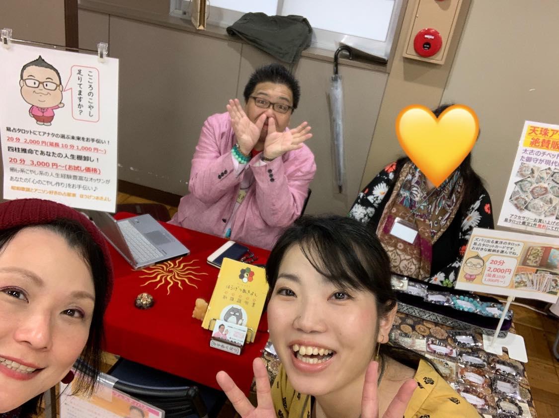 f:id:happycome_hogetsu:20200217014855j:plain