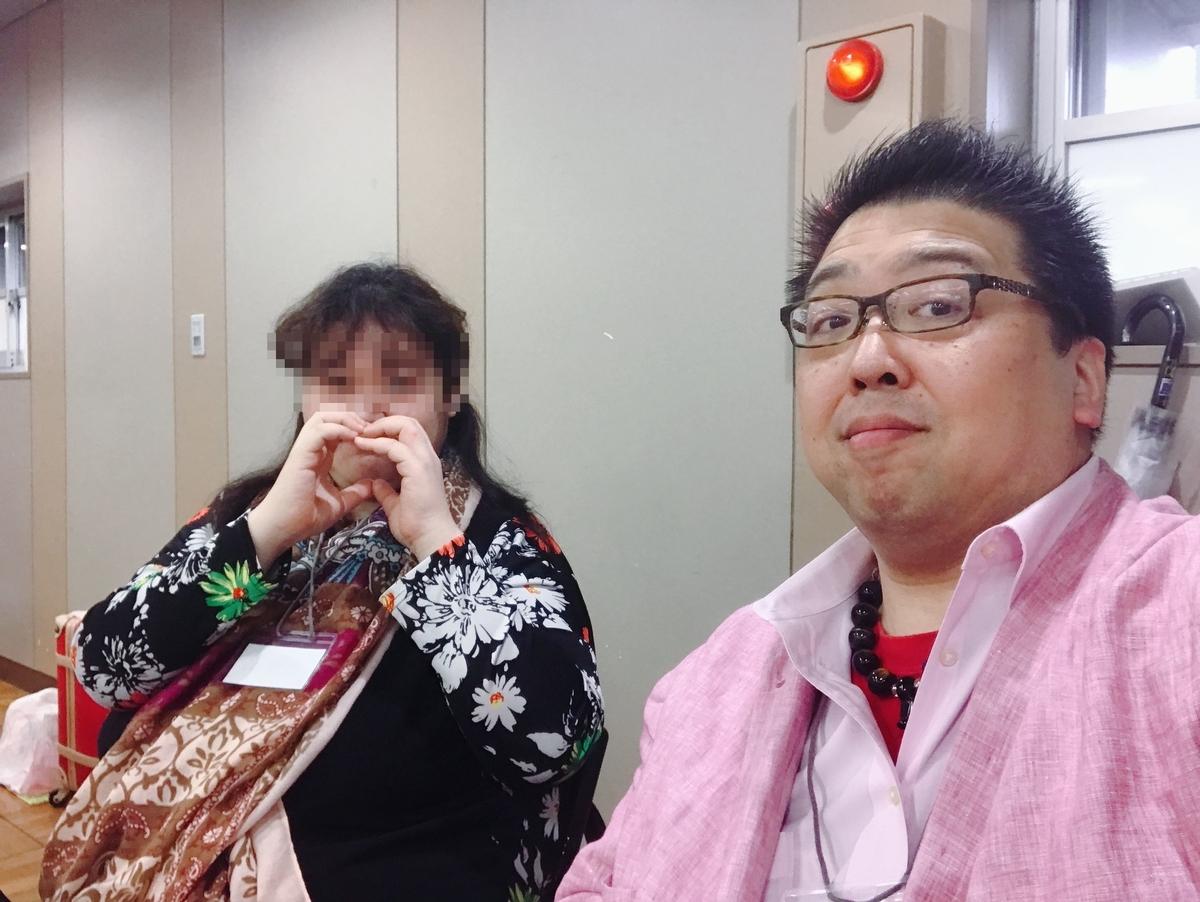 f:id:happycome_hogetsu:20200217020339j:plain
