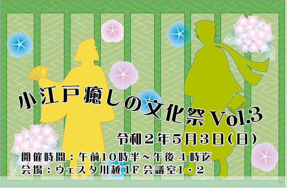 f:id:happycome_hogetsu:20200221010809p:plain