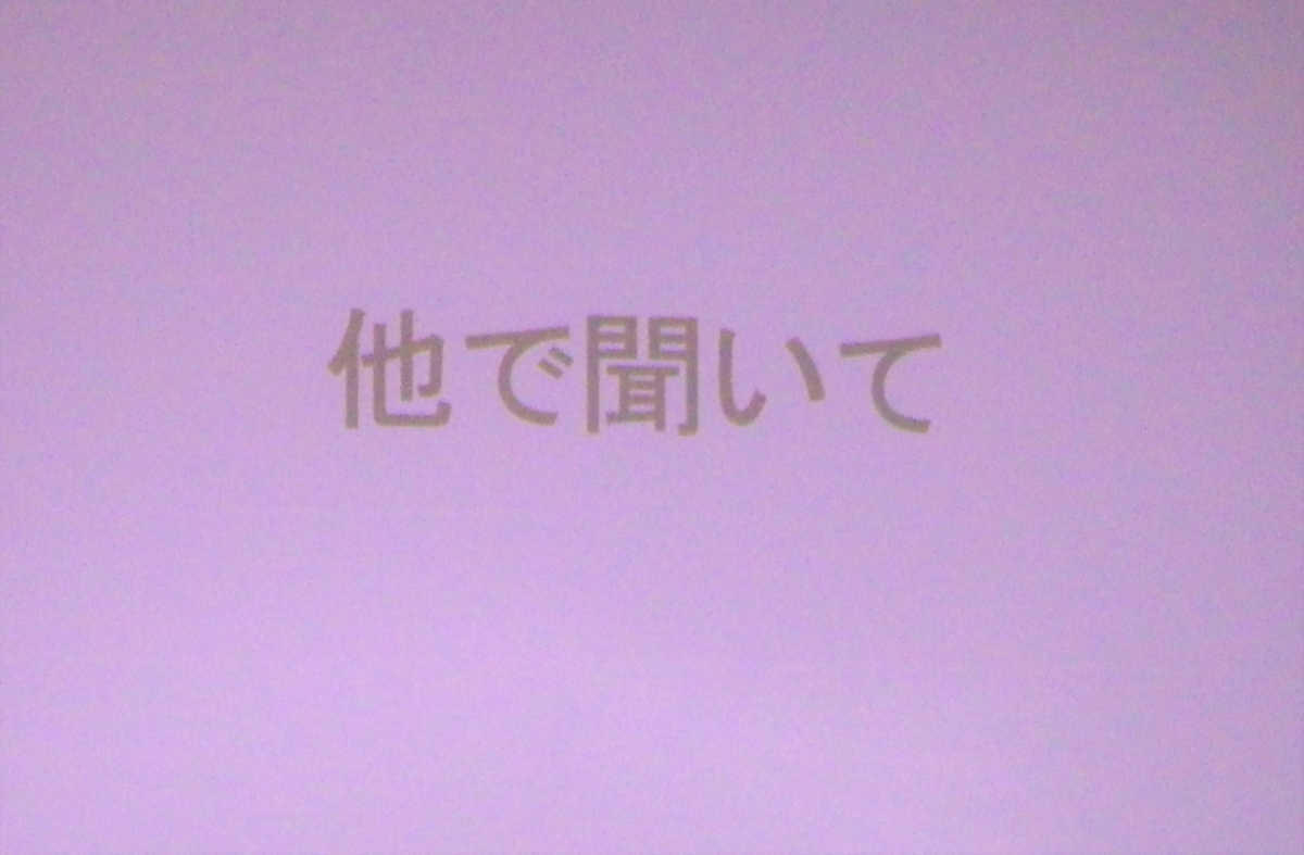 f:id:happycome_hogetsu:20200228142007j:plain