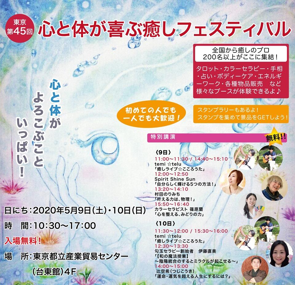f:id:happycome_hogetsu:20200303215348j:plain