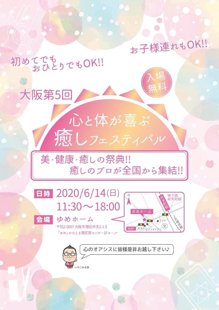 f:id:happycome_hogetsu:20200410151636j:plain