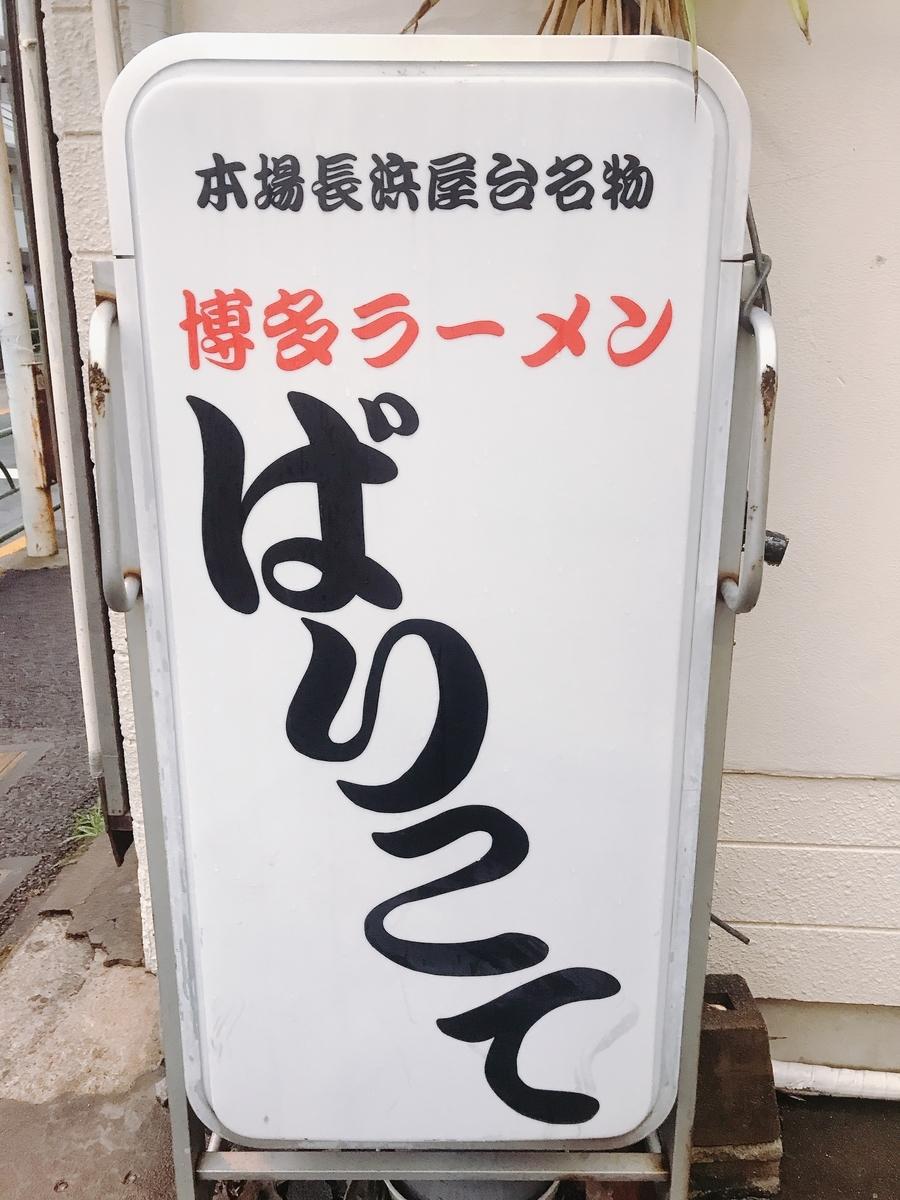 f:id:happycome_hogetsu:20200614024715j:plain
