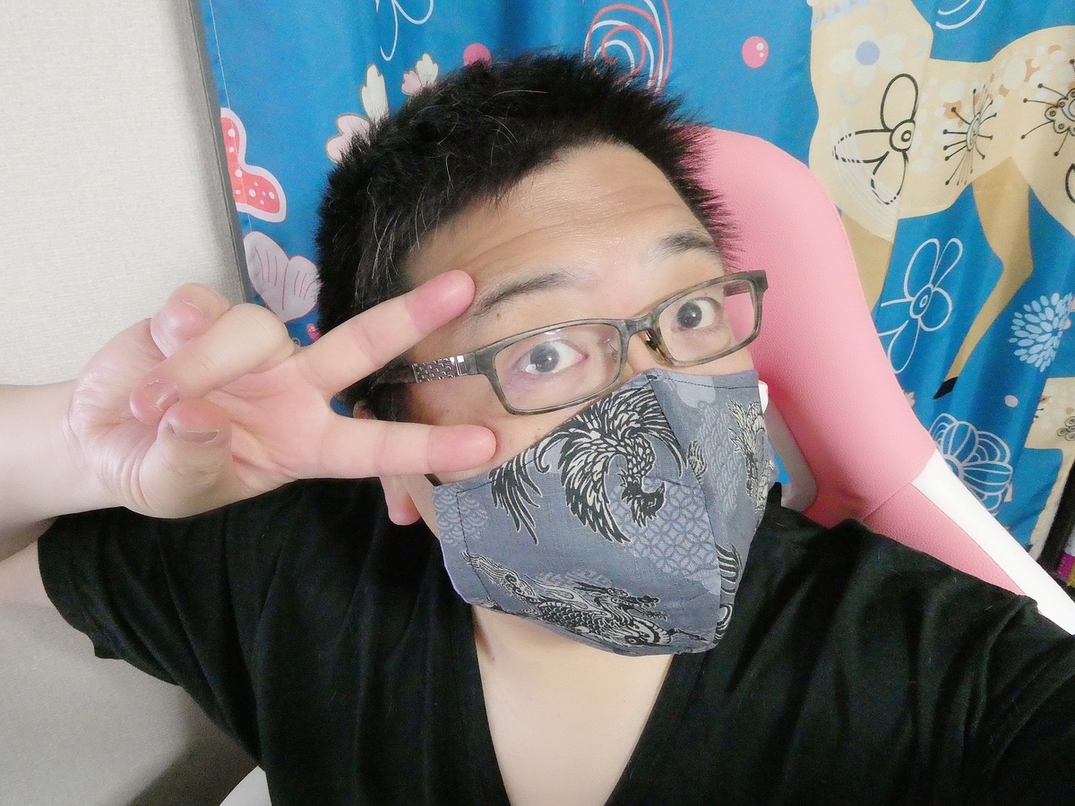 f:id:happycome_hogetsu:20200628022010j:plain