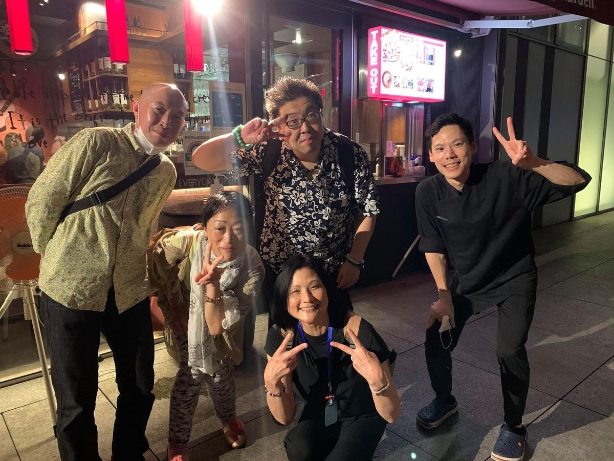 f:id:happycome_hogetsu:20200720005622j:plain