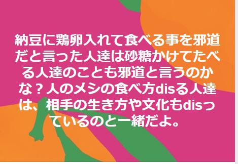 f:id:happycome_hogetsu:20200910235300p:plain