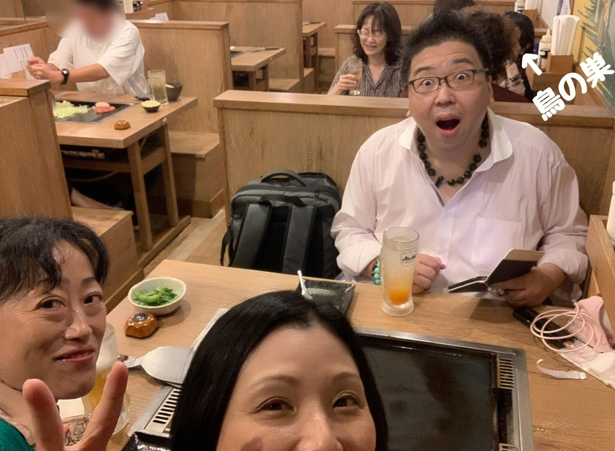 f:id:happycome_hogetsu:20200921024513j:plain
