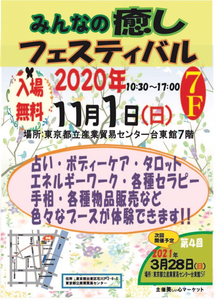 f:id:happycome_hogetsu:20200926163758p:plain