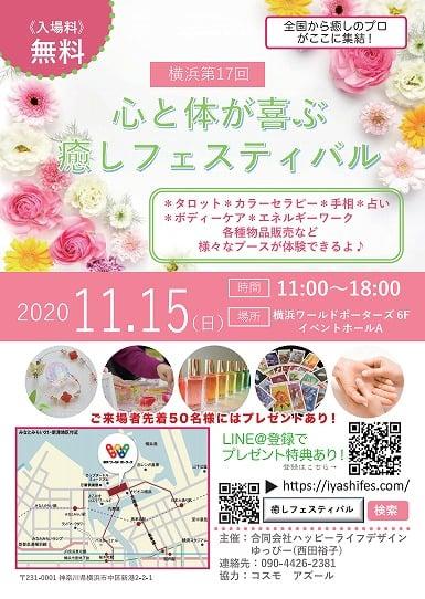 f:id:happycome_hogetsu:20201010234617j:plain