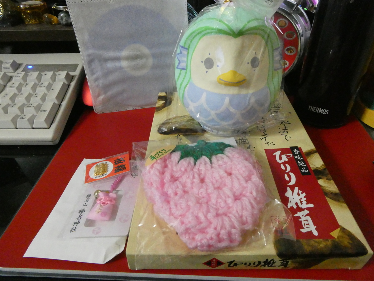 f:id:happycome_hogetsu:20201021221653j:plain